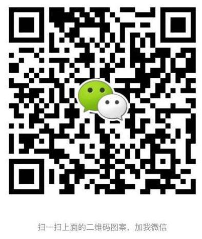 weixin300